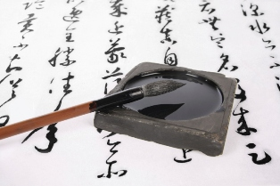 The Calligraphy Class Of Li Shu Will Commence On 7